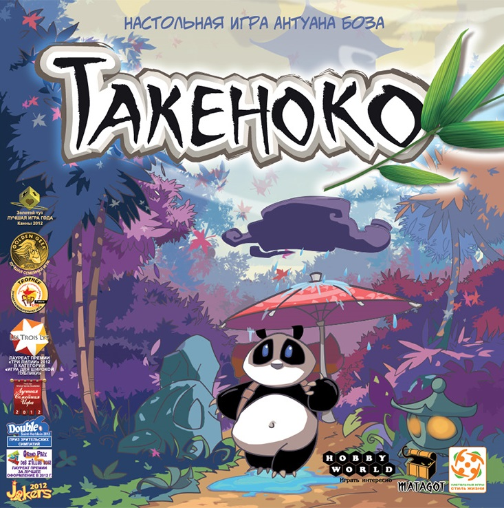 Настольная игра ТакенокоНастольная игра Такеноко перенесет вас в давние времена, и вы окажетесь при дворе Японского Императора...<br>