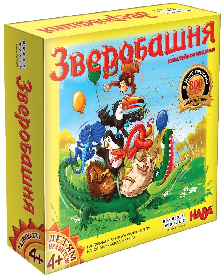Настольная игра ЗверобашняПришло время построить самую высокую зверобашню! Помоги животным взобраться на спину крокодилу и подняться выше по крыльям, ногам и хвостам.<br>