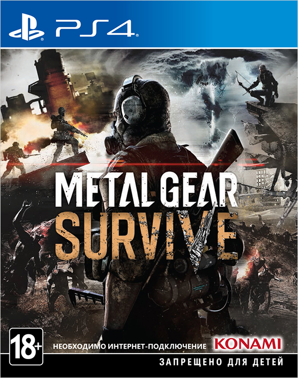 Metal Gear Survive [PS4] фото