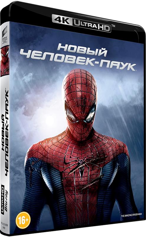 Новый Человек-паук (Blu-Ray 4K Ultra HD) The Amazing Spider-ManВ фильме Новый человек-паук мы заново знакомимся с Питером Паркером. Родители покидают Питера в раннем детстве, и он попадает на воспитание к дядюшке Бэну и тетушке Мэй. В школе Питер не находит признания среди ровесников и ищет свое место в жизни.<br>