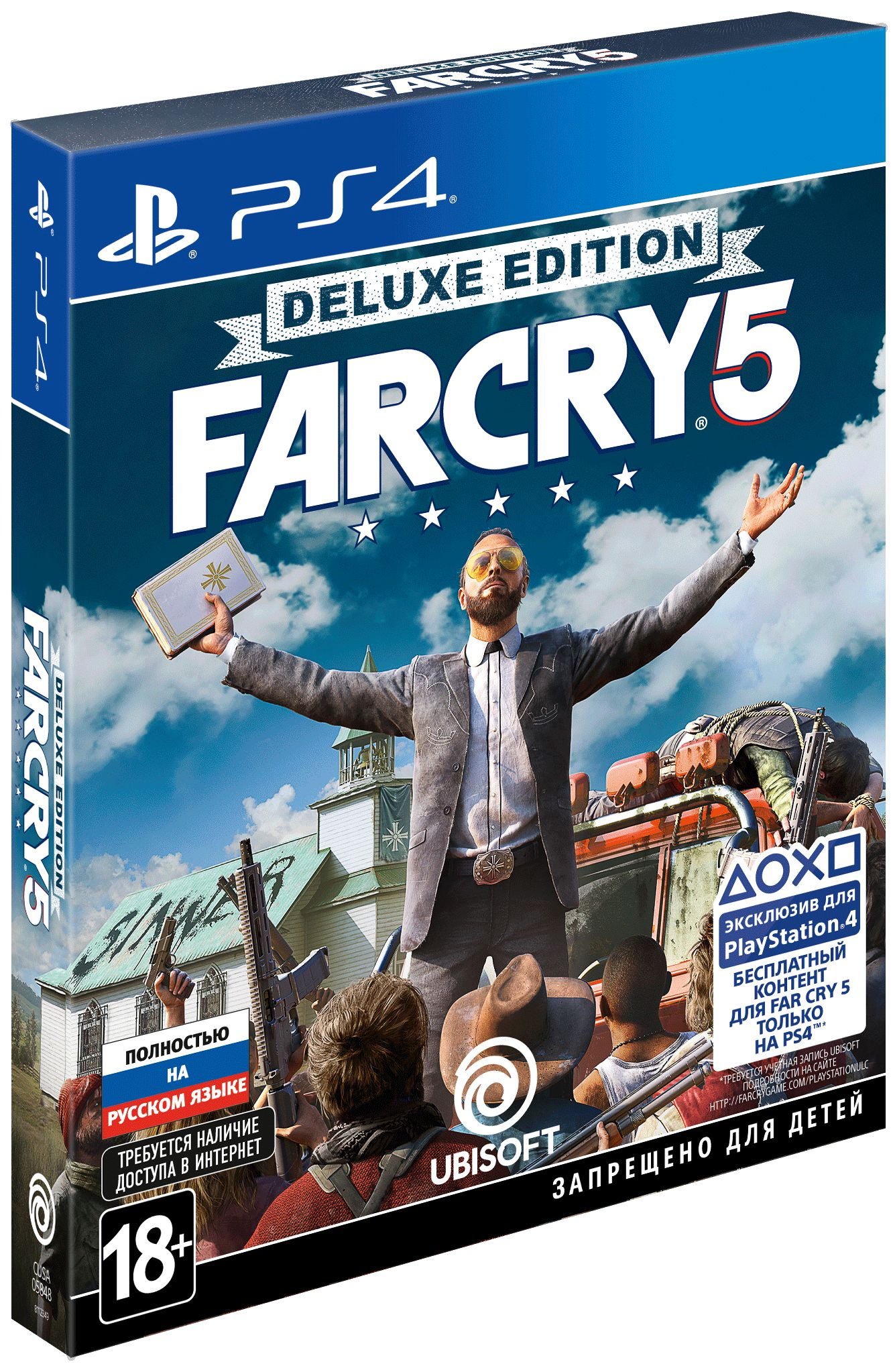 все цены на Far Cry 5. Deluxe Edition [PS4] онлайн