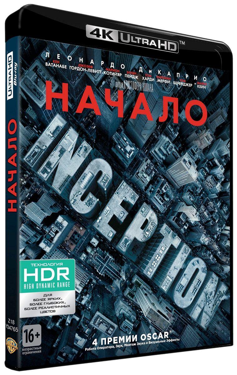 Начало (Blu-ray 4K Ultra HD) InceptionЗакажите фильм Начало в формате Blu-Ray 4K Ultra HD и получите дополнительные 110 бонусов на вашу карту.<br>