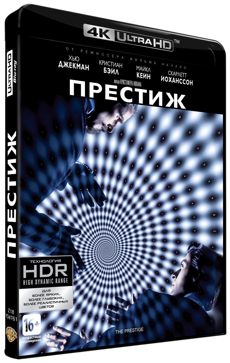 Престиж (Blu-ray 4K Ultra HD) donizetti don pasquale blu ray