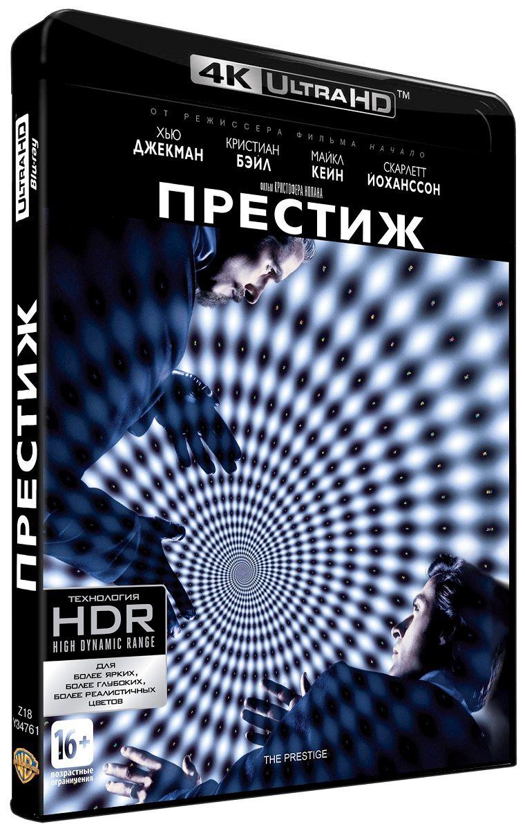 Престиж (Blu-ray 4K Ultra HD) The PrestigeЗакажите фильм Престиж в формате Blu-Ray 4K Ultra HD и получите дополнительные 110 бонусов на вашу карту.<br>