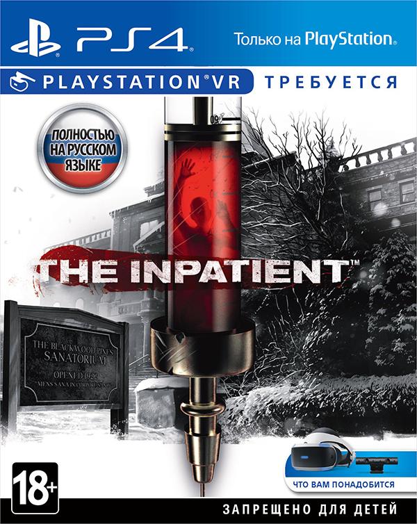 Пациент (только для VR) [PS4]Откройте глаза... и приготовьтесь испытать страх в совершенно новом психологическом триллере The Inpatient.<br>