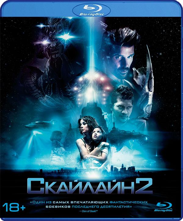 Скайлайн 2 (Blu-ray) Beyond SkylineВ фильме Скайлайн 2 в мире &amp;ndash; хаос и паника. Небо закрыли нависающие над городами космические корабли, которые через огромные столпы света затягивают к себе на борт тысячи людей прямо с улиц. Чтобы найти похищенного сына, бесстрашному детективу придется проникнуть на корабль агрессивных пришельцев, отбить атаку этих разъяренных тварей и… попытаться вернуть планету землянам.<br>