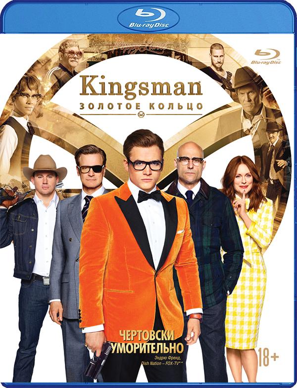Kingsman: Золотое кольцо (Blu-ray) Kingsman: The Golden Circle&amp;lt;p&amp;gt;В фильме Kingsman: Золотое кольцо когда штаб-квартиры секретной службы Kingsman уничтожены, и весь мир оказался в заложниках у неизвестных, британские суперагенты обнаруживают, что в один день вместе с их организацией была еще создана американская разведка &amp;ndash; Statesman. Теперь эти две элитные спецслужбы должны объединиться и бросить вызов общему безжалостному врагу, чтобы спасти мир, то есть заняться тем, что для Эггси становится обычным делом…&amp;lt;/p&amp;gt;<br>