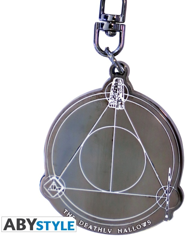 Брелок Harry Potter: Deathly Hallows krizia vintage юбка винтажная 80e
