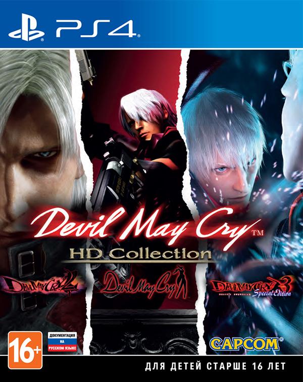 Devil May Cry HD Collection [PS4]Сборник Devil May Cry HD Collection предлагает лучшую и самую современную версию трех первых частей знаменитой серии: Devil May Cry, Devil May Cry 2 и Devil May Cry 3: Dantes Awakening Special Edition.<br>