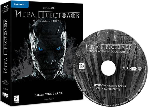 Игра престолов: Сезон 7 (4 Blu-ray) от 1С Интерес