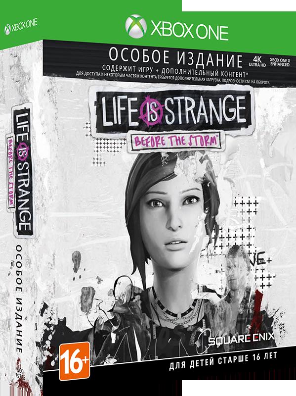 Life is Strange: Before the Storm. Особое издание [Xbox One]Life is Strange: Before the Storm – возвращение знаменитой игры, завоевавшей сердца фанатов во всем мире. Играйте за шестнадцатилетнюю бунтарку Хлои Прайс, которая совершенно неожиданно заводит дружбу с популярной красавицей Рейчел Эмбер. Однако когда Рейчел узнает секрет своей семьи, угрожающий разрушить всю её жизнь, именно эта дружба с Хлоей дает ей силы продолжать жить. Отныне девушки должны противостоять демонам друг друга, и вместе искать способы их преодолеть.<br>