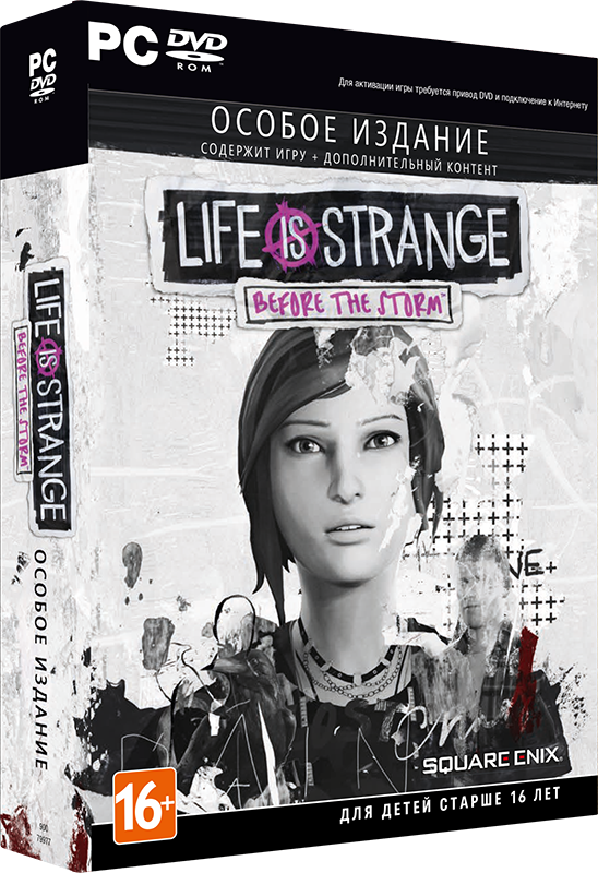 Life is Strange: Before the Storm. Особое издание [PC] before the incal