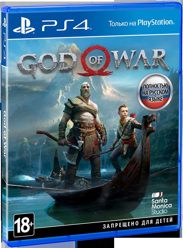 God of War [PS4]Закажите стандартное издание игры God of War до 17:00 часов 18 апреля 2018 года и получите в подарок три игровых щита: кулачный щит горна, деккеншильдр и сияющий эльфийский щит души.<br>
