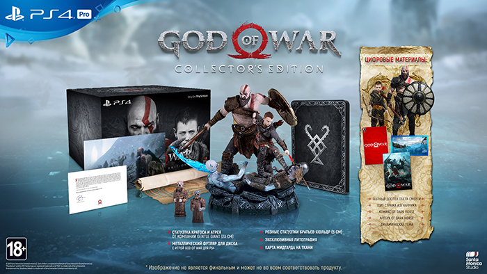 God of War. Collector's Edition [PS4]