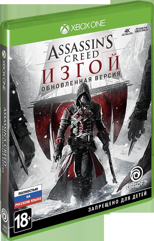 Assassins Creed: Изгой (Rogue). Обновленная версия [Xbox One]Закажите обновленное издание игры Assassins Creed: Изгой (Rogue) до 17:00 часов 16 марта 2018 года и получите дополнительные 200 бонусов на карту.<br>