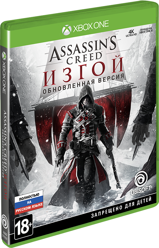 Assassin's Creed: Изгой (Rogue). Обновленная версия [Xbox One] sleeping dogs definitive edition xbox one