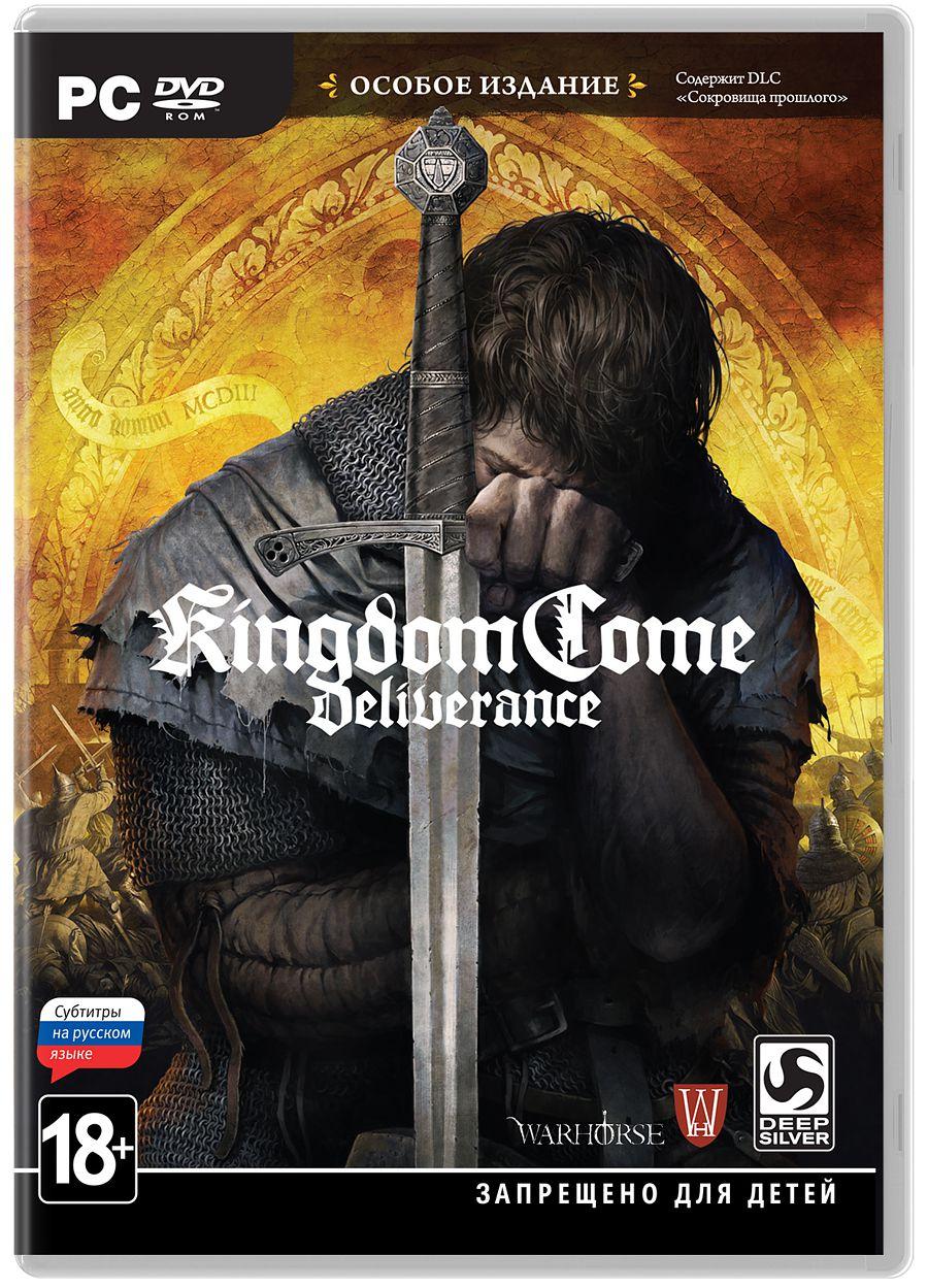 Kingdom Come: Deliverance. Особое издание [PC] kingdom come deliverance steelbook edition [xbox one]