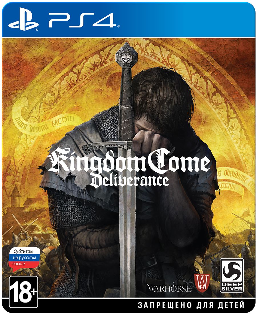 Kingdom Come: Deliverance. Steelbook Edition [PS4] ps4 hitman полный первый сезон steelbook edition
