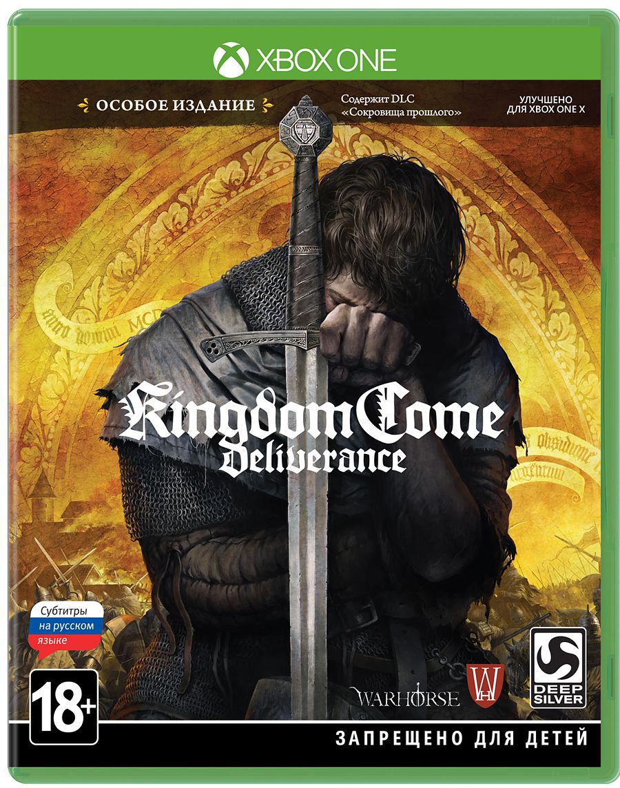 Kingdom Come: Deliverance. Особое издание [Xbox One]