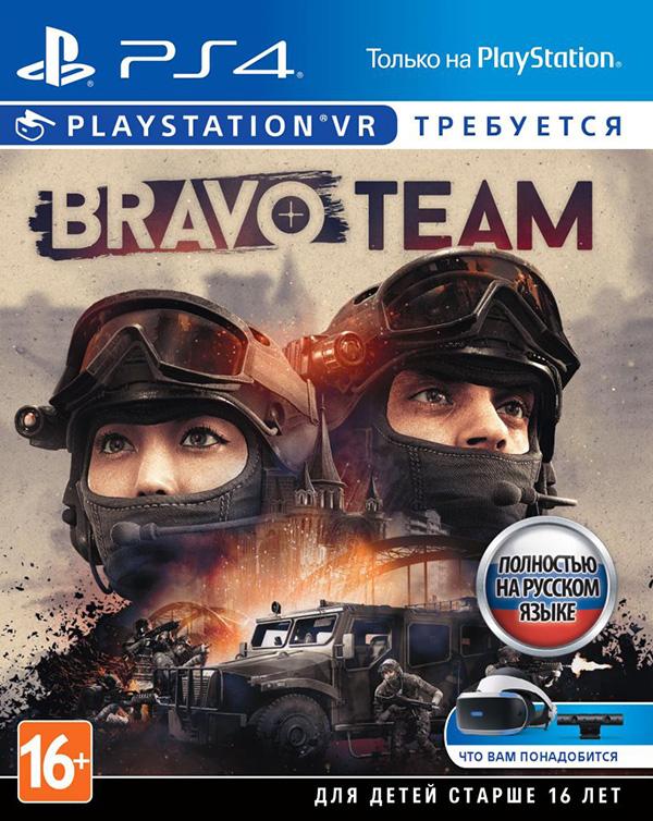 Bravo Team (только для VR) [PS4]