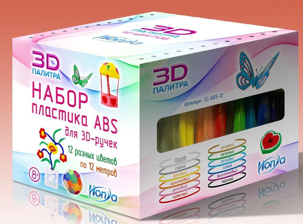 Набор пластика SC-ABS-12 (12 цветов)Набор пластика SC-ABS-12 включает в себя 12 мотков фирменного ABS-пластика, диаметр 1.75 мм. Основные цвета: белый, серый, желтый, оранжевый, розовый, красный, золотой, зеленый, голубой, синий, фиолетовый, черный.<br>