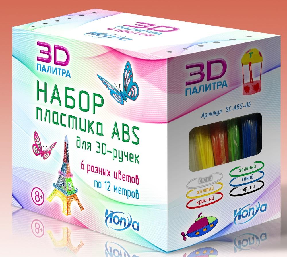 Набор пластика SC-ABS-06 (6 цветов)