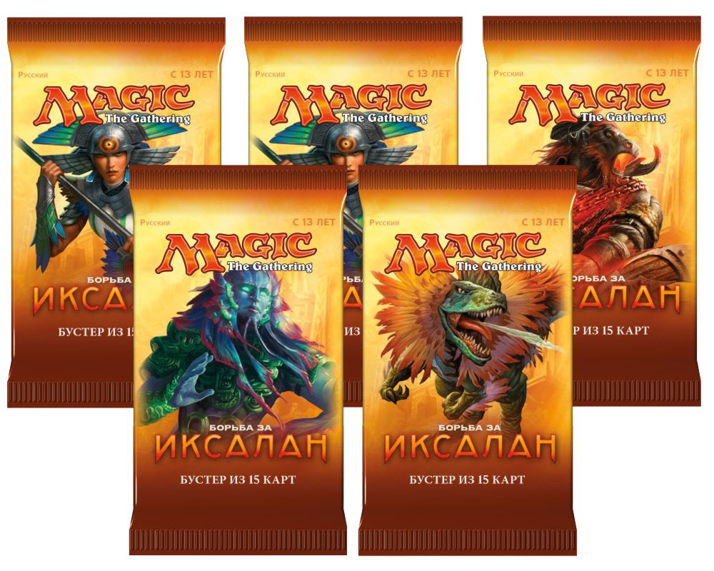Magic The Gathering: Борьба за Иксалан. Бустер из 15 карт (русский) magic the gathering амонхет – бустер