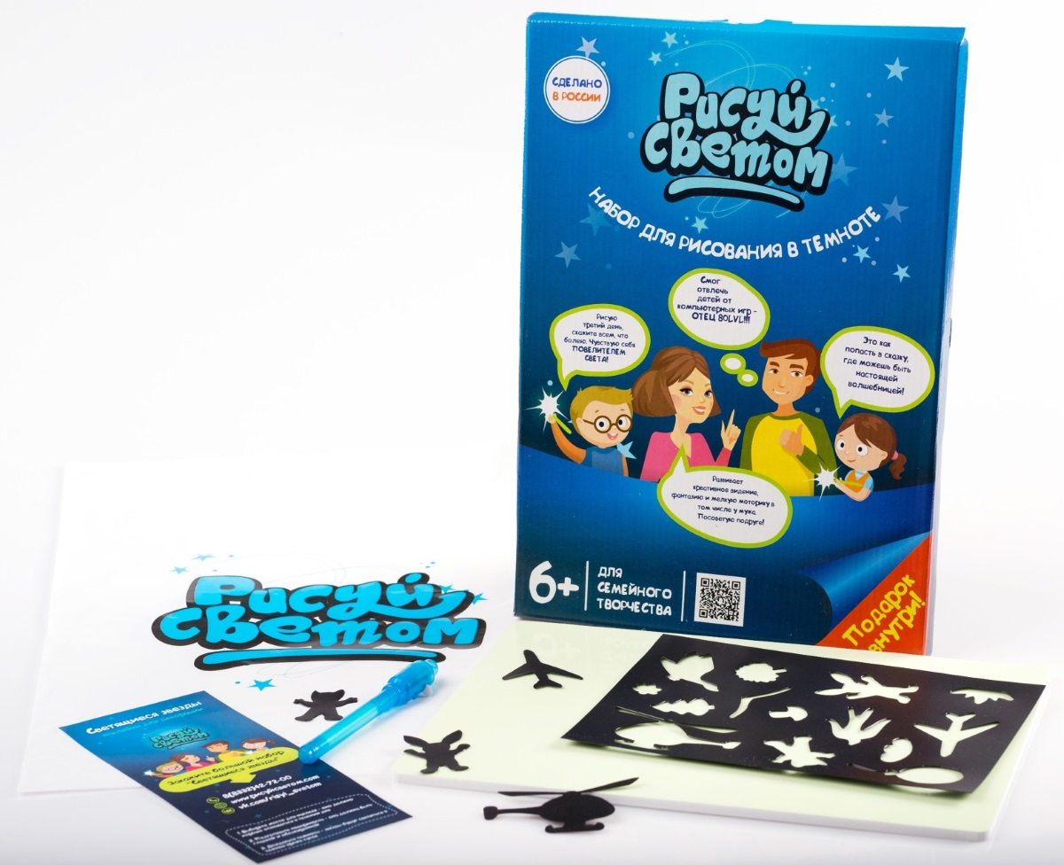 Развивающий набор Рисуй светом. А4Развивающий набор Рисуй светом – это уникальная развивающая игрушка-набор для рисования в темноте.<br>