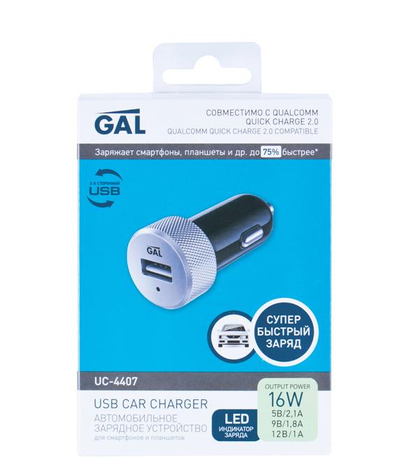 Автомобильное зарядное устройство GAL 1 USB поддержка QC 2.0 zus qc