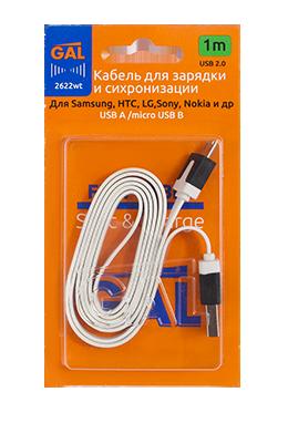 Кабель GAL 2622WT USB A – micro USB BКабель GAL 2622WT обеспечивает легкое соединение цифровых устройств и качественную передачу сигнала.<br>