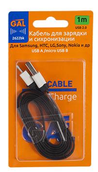 Кабель GAL 2622BL USB A – microUSB B от 1С Интерес