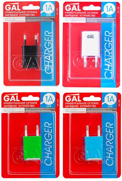 Сетевое зарядное устройство GAL UC-1109 USB 1А (в ассортименте)