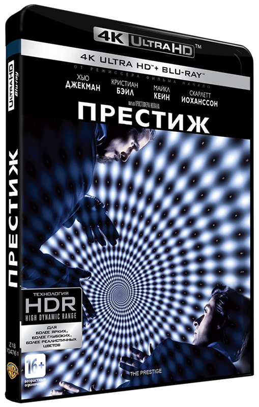 Престиж (Blu-ray 4K Ultra HD + 2 Blu Ray) оно blu ray 4k ultra hd