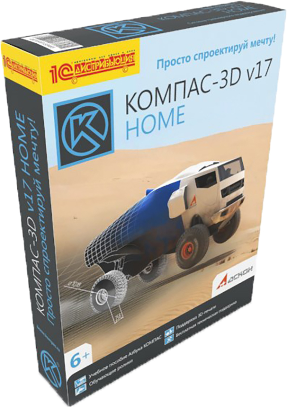КОМПАС-3D v17 HomeКОМПАС-3D V17 &amp;ndash; это система трехмерного моделирования для дома, хобби и творчества. КОМПАС-3D v17 Home &amp;ndash; это удобство работы и простота освоения за счет встроенной интерактивной азбуки и русскоязычной справки. Основы работы с КОМПАС-3D v17 Home доступны даже школьнику. Вы сможете развить у ваших детей пространственное воображение, научить их изобретать и конструировать, поможете им выбрать интересное хобби.<br>