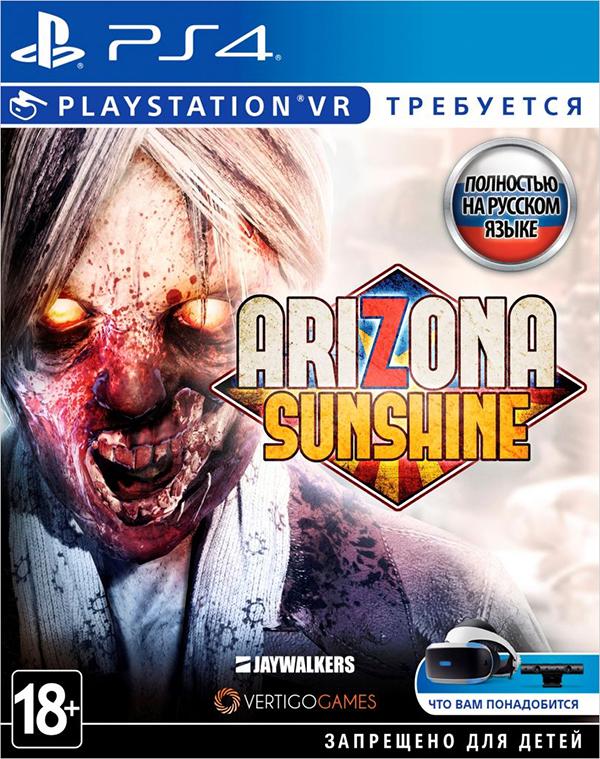 Arizona Sunshine (только для VR) [PS4]В Arizona Sunshine дайте отпор ордам зомби в шутере от первого лица, разработанном специально для VR!<br>