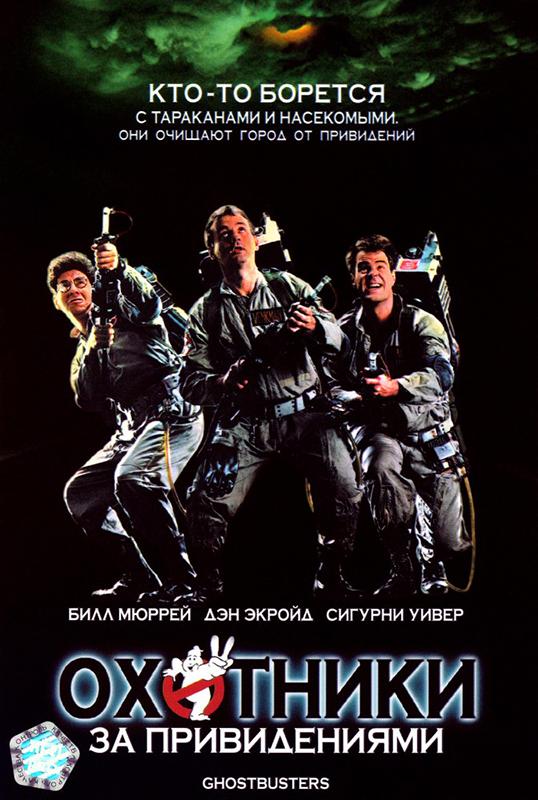 Охотники за привидениями (Blu-ray 4K Ultra HD) проигрыватель blu ray lg bp450 черный