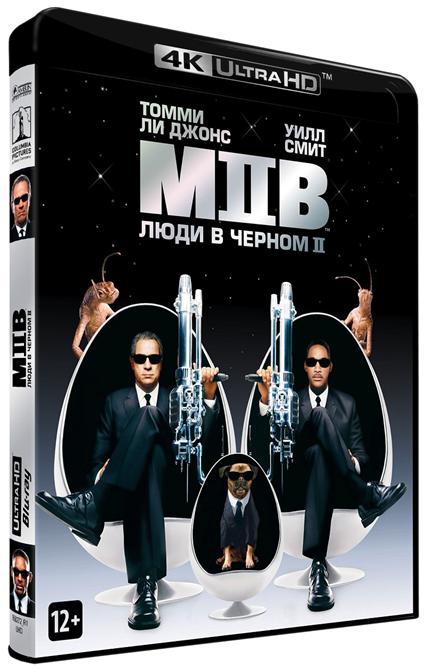 Люди в черном 2 (Blu-ray 4K Ultra HD) 3d blu ray плеер panasonic dmp bdt460ee