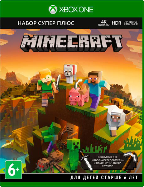 Minecraft. Explorers Pack [Xbox One] стройматериалы