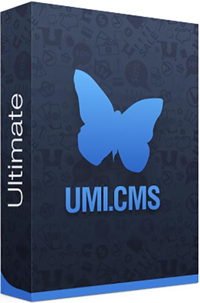 UMI.CMS Ultimate [Цифровая версия] (Цифровая версия)