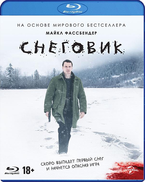 Снеговик (Blu-ray) The Snowman