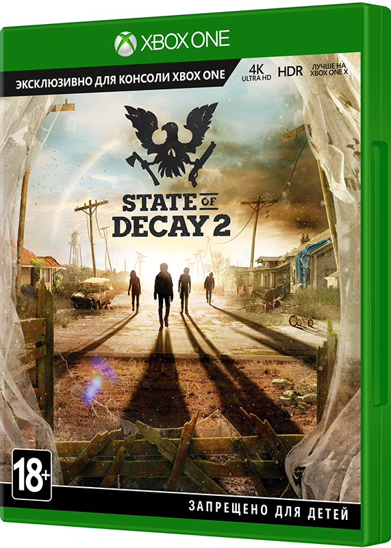 State of Decay 2 [Xbox One] видеоигра для xbox one state of decay 2 ultimate