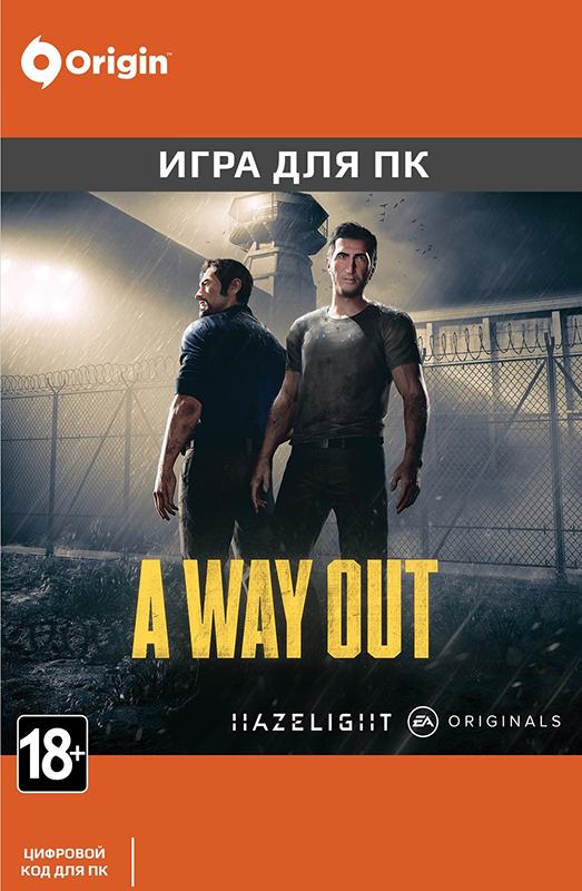 A Way Out [PC, Цифровая версия] (Цифровая версия) sacred citadel цифровая версия