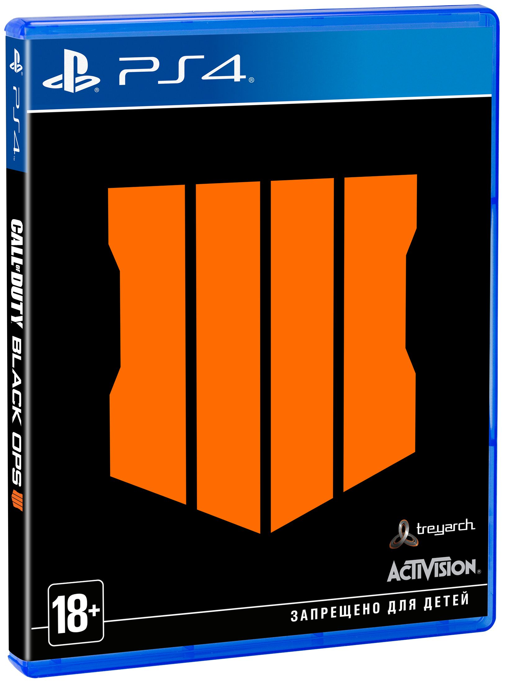 Call of Duty: Black Ops 4 [PS4] видеоигра для ps4 call of duty modern warfare remastered