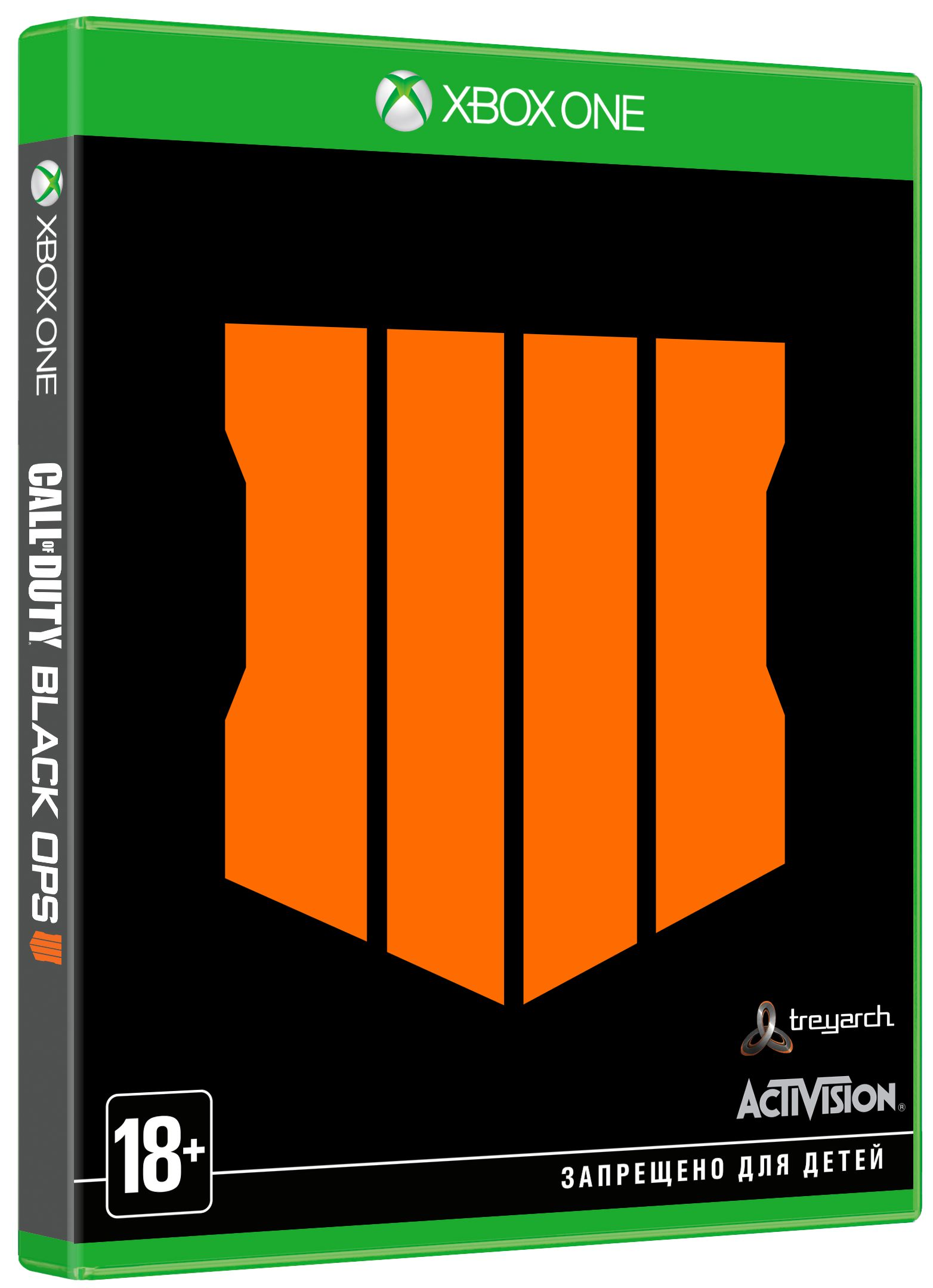 Call of Duty: Black Ops 4 [Xbox One] видеоигра для xbox one call of duty black ops iii nuketown edition