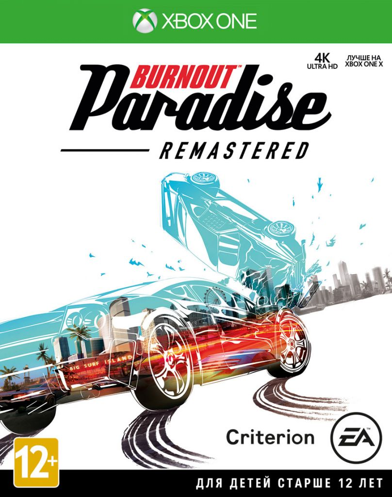 Burnout Paradise Remastered [Xbox One]