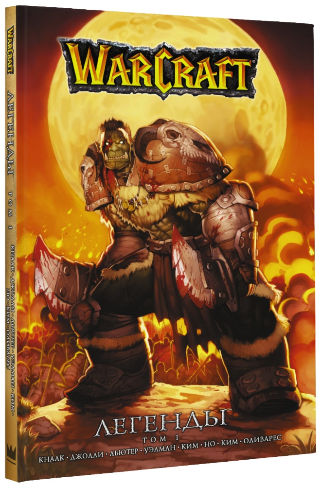 Манга World Of WarCraft: Легенды. Том 1 фото