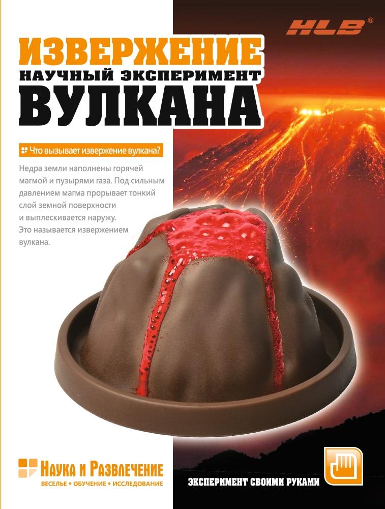 Научный набор Эксперимент: Извержение вулканаС научным набором Эксперимент: Извержение вулкана проведите эксперимент, который смоделирует извержение вулкана. Смешивайте гидрокарбонат натрия, галактаровую килоту и добавляйте воды.<br>