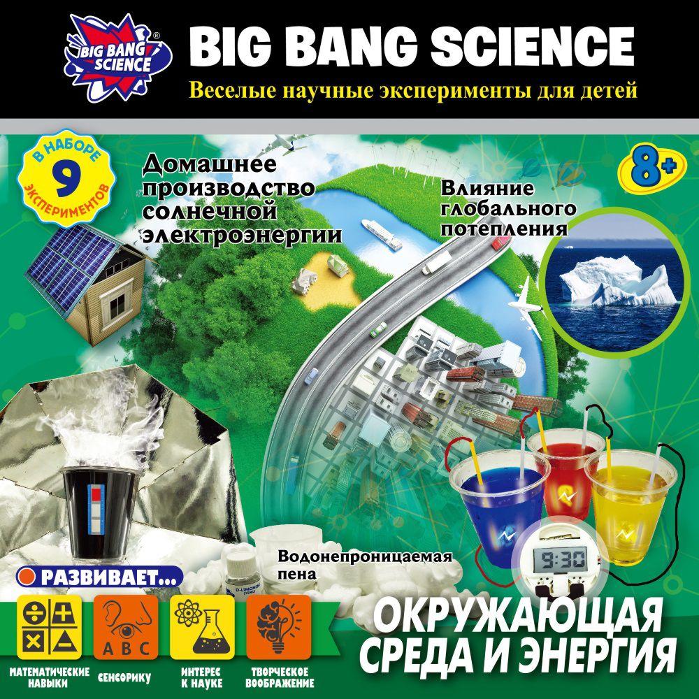 Набор Окружающая среда и энергия
