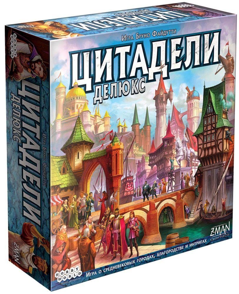 Настольная игра Цитадели ДелюксПостройте средневековый город, достойный короля! Цитадели Делюкс – расширенное издание мирового настольного хита, изданного на 25 языках.<br>