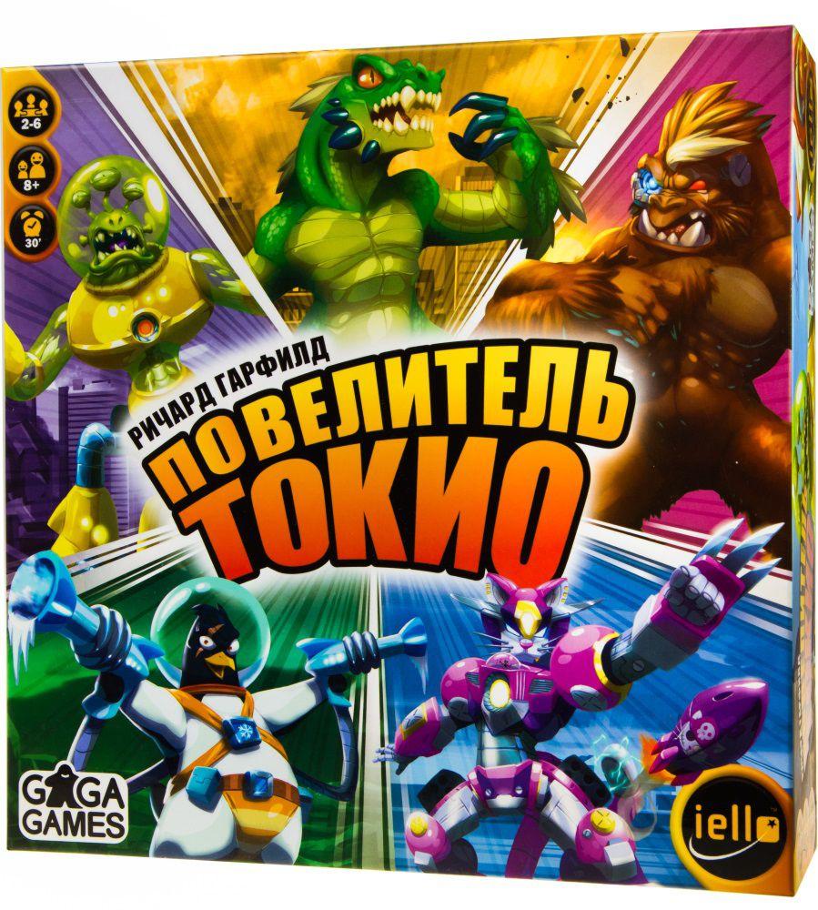 Настольная игра Повелитель Токио gaga games настольная игра сомникум